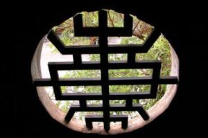 Khung cửa tò vò