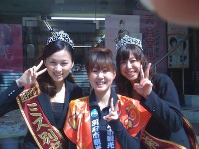 Nhật Trang (bìa trái) rạng ngời bên các thí sinh Nhật Bản đăng quang tại cuộc thi hoa khôi.
